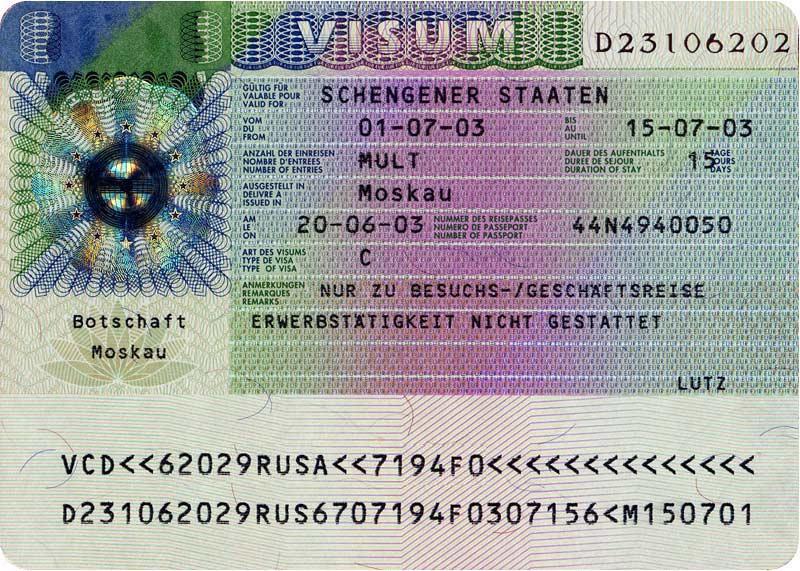 анкета для визы в германию посмотреть бланк